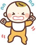 泣き虫Baby